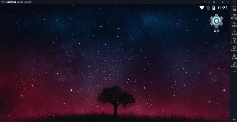 夜神模拟器免安装版V6.6.0.8