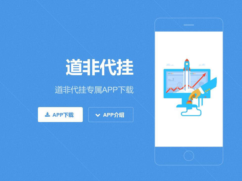 自适应手机APP下载单页独立下载页HTML源码