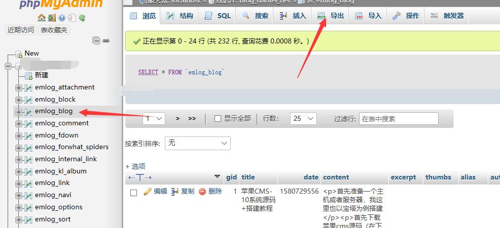 网站开启ssl还是不安全或者证书错误解决办法
