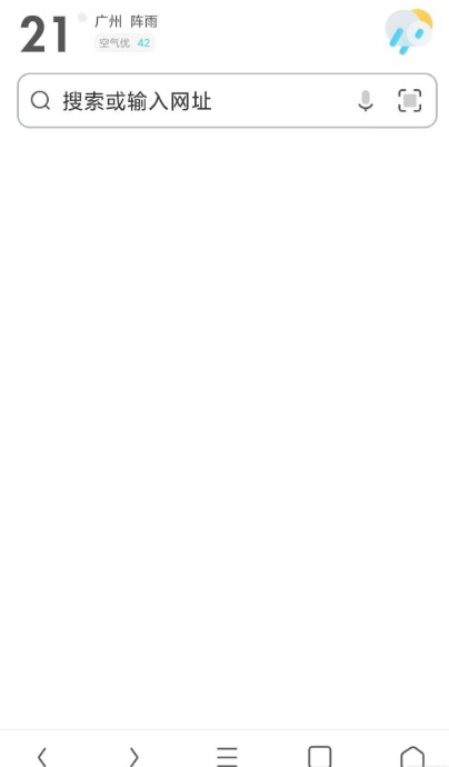 UC浏览器超精简版12.76 感受清爽浏览吧