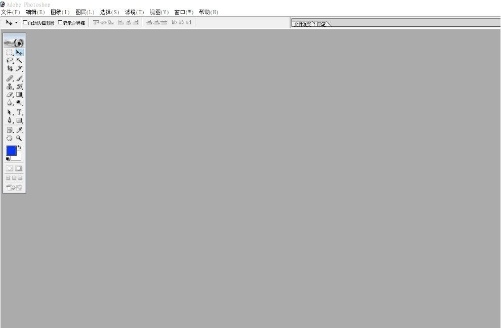 photoshop7.0 大小仅10.3精简版