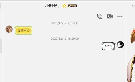 满天星易支付跑路,域名pay.mtxwl.cn