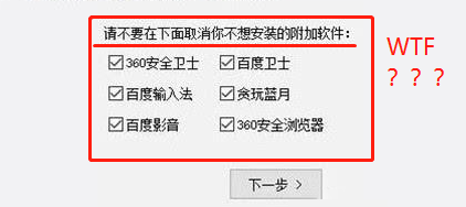 经典的堕落:下载站老大华军软件园被查!